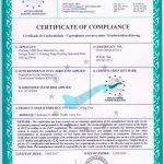 Европейский сертификат качества 2017
