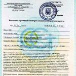 Сертификат на натяжные потолки пр-ва КНДР