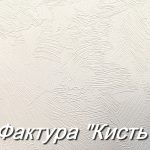 купить фотообои на заказ под фреску в Николаеве, цена фотообоев