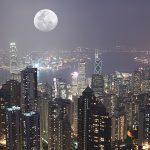 Гонког. Ночь. Современный город, небоскрёбы. Фотообои, купить в Николаеве.