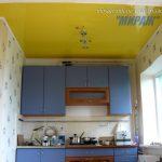 Лак 721. Жёлтый натяжной потолок на кухне. / Натяжные потолки в Николаеве. /